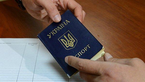 Инглишизация Украины в честь свободы от достоинства