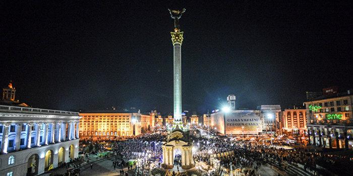 Празднование второй годовщины майдана было сорвано