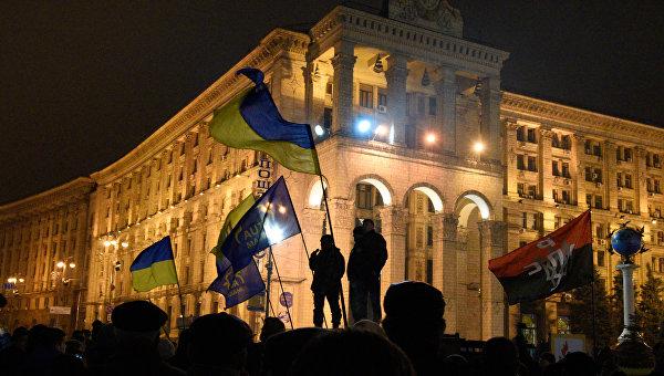Terra Incognita Украина