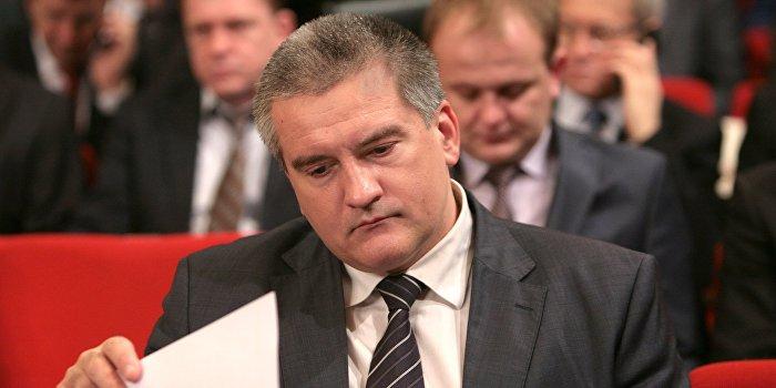 Аксенов отправил в отставку министра энергетики Крыма
