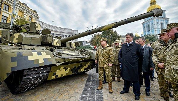 В Киеве боятся расширения границ ДНР и ЛНР