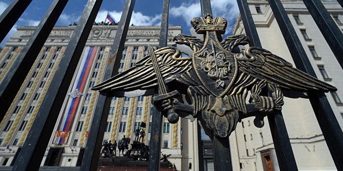 Генштаб России принял ответные меры в отношении Турции