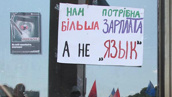 Украинцы вводят новое правописание «России»
