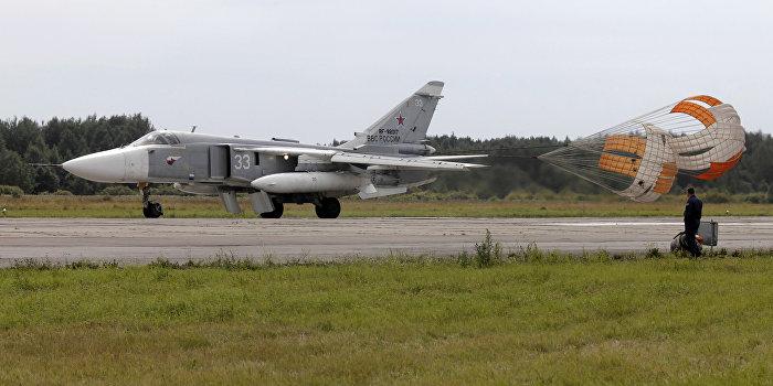 Эксперты: Турчинова можно считать соучастником уничтожения российского Су-24