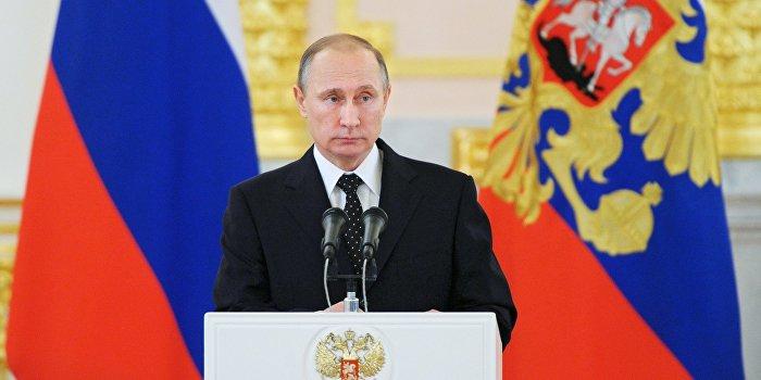 Путин огласил ожидания России от Турции