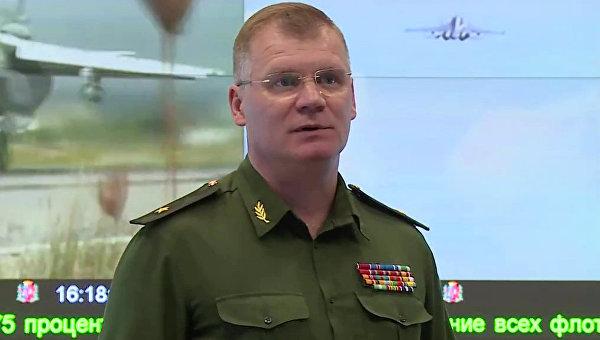 Минобороны: Записи о переговорах турков с СУ-24 – фальшивка