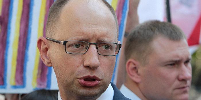 Гройсман заявил об отставке Яценюка