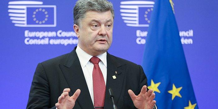 Порошенко: Вопрос о вступлении Украины в ЕС на повестке дня не стоит