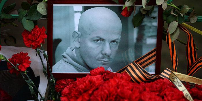 Дудчак: Страшно, что убийц Бузины считают «героями нации»