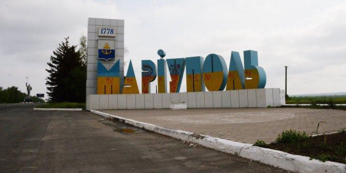 Мариуполь — на выборы сквозь строй