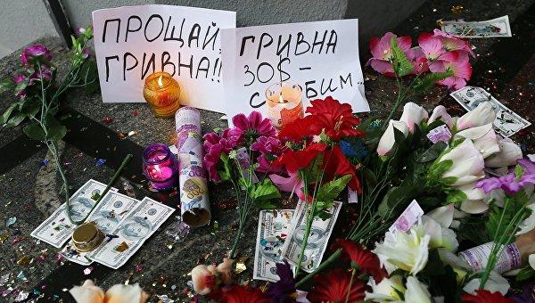 Руслан Веснянко: 10 «куль» для Арсения Яценюка
