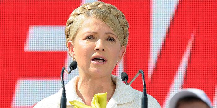 Тимошенко потратила на юбилей и «голое платье» до 1 млн гривен