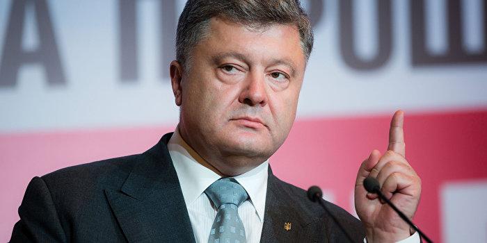 Порошенко обеспокоился животным миром Донбасса