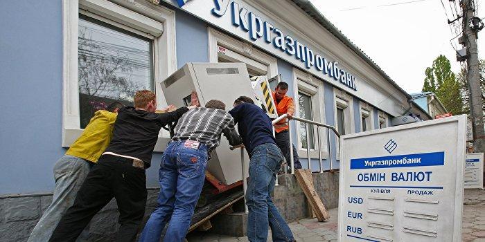 Киев готовит Крыму банковскую блокаду
