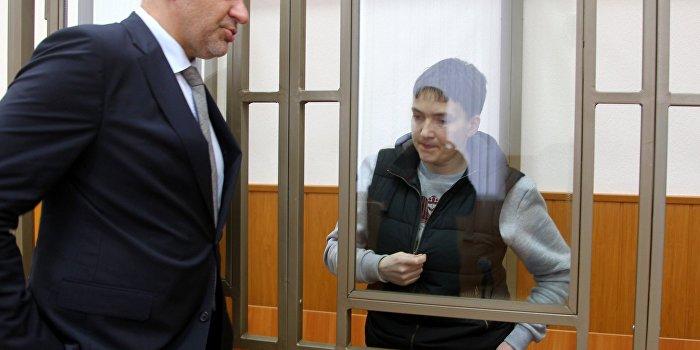 Следователь анонсировал суровый приговор Савченко