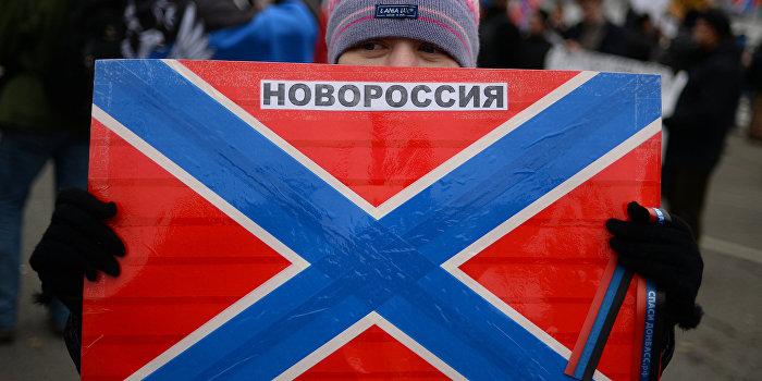 Флаг Новороссии отмечает двухлетие