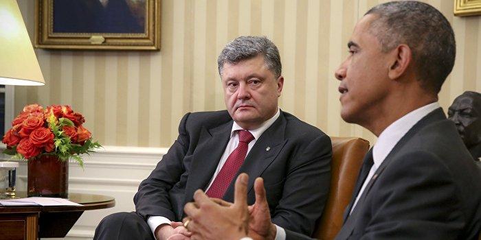 В Киеве недовольны Обамой
