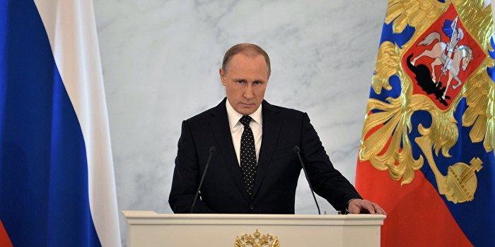 Выступление Путина. Не об Украине, но о восстановлении суверенитета