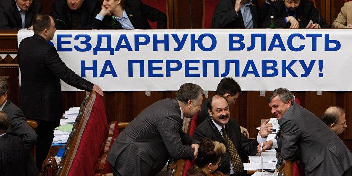 Куда загонит Украину новый бюджет
