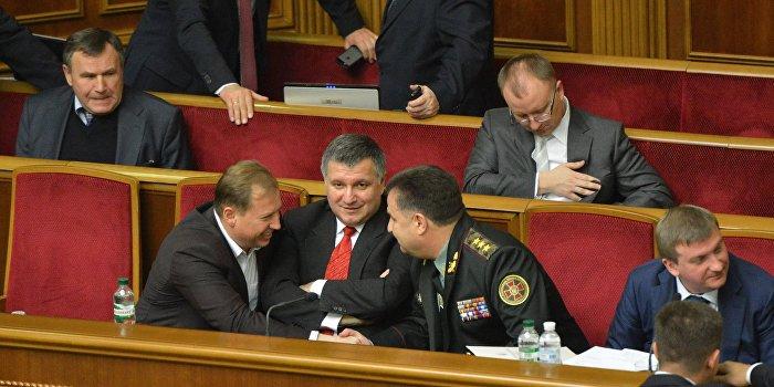 На сайте Верховной Рады призывают к отставке Авакова