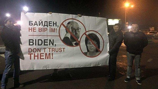 Байдена на Украине встретили «Автомайданом»