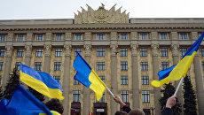 Харьковские депутаты: Федерализация поможет сохранить единство Украины