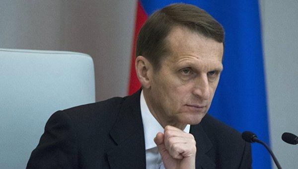 Нарышкин: Киев сделает ставку на новое противостояние