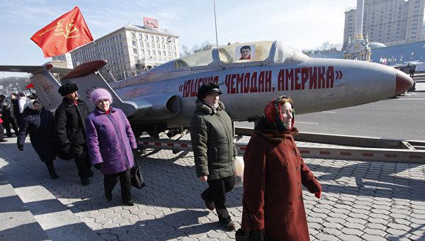 Охота на ведьм – примета нынешней Украины?