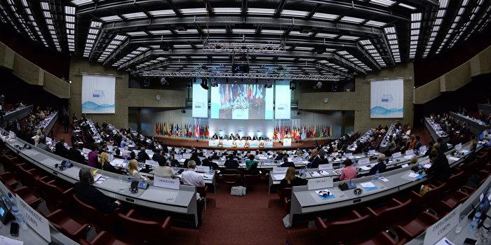 «Оппозиционный блок» обратился в ОБСЕ в связи с ситуацией в Кривом Роге