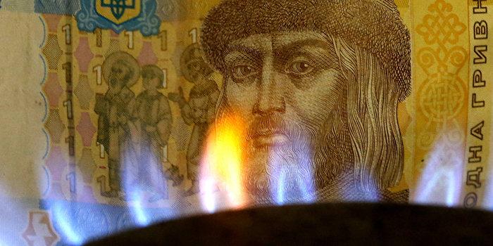 «Газпром» назвал новую цену на газ для Украины