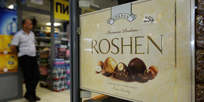 В магазине Roshen в Харькове прогремел взрыв
