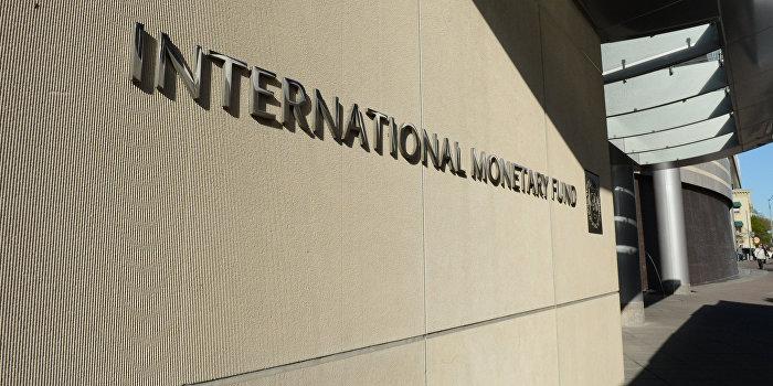 МВФ разрешил кредитовать Украину, несмотря на дефолт