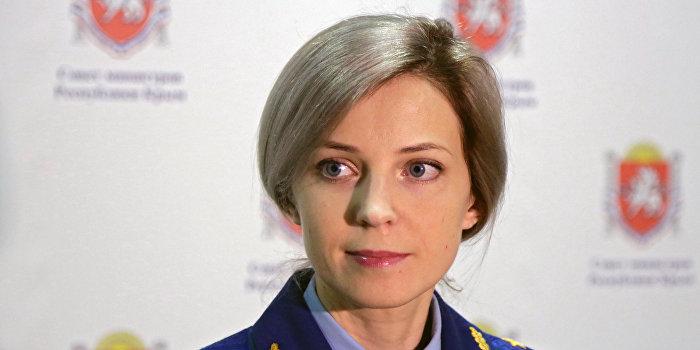 Прокуратура Крыма подсчитывает ущерб от энергоблокады
