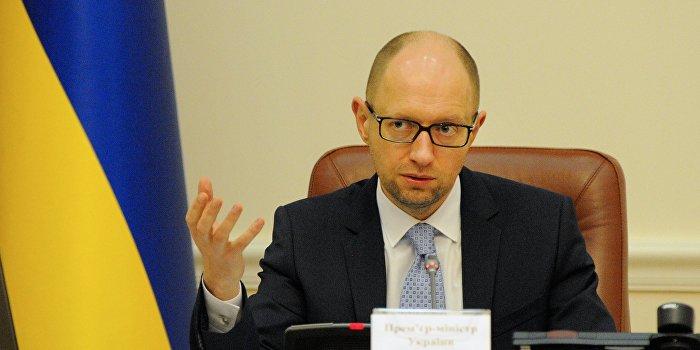 Яценюк: Россия - неадекватный кредитор