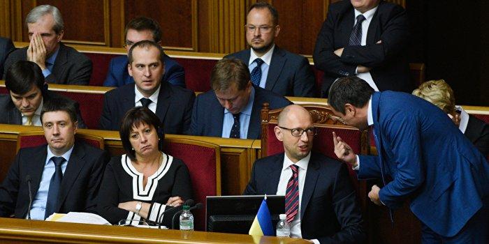 Рада получила право отправить Яценюка в отставку