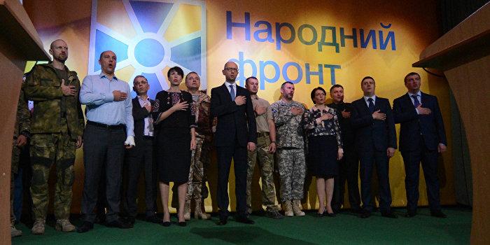 «Народный фронт» мстит Медведчуку
