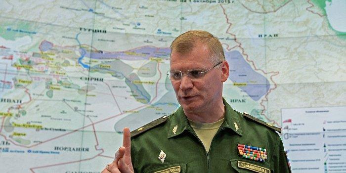 Минобороны РФ опровергло информацию о «пленных российских генералах» на Украине