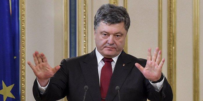 Порошенко надеется, что Евросоюз компенсирует Украине российские санкции