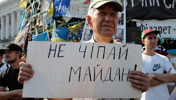Порошенко хочет законодательно запретить майданы