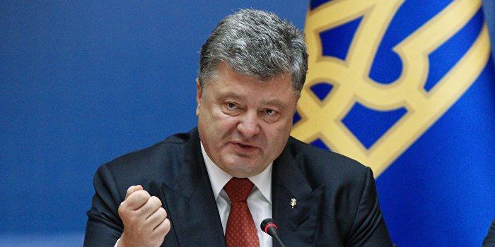 Порошенко согласен лишать гражданства за «сепаратизм»