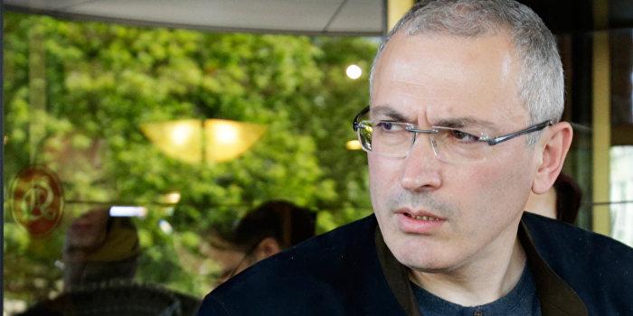 Ходорковский: Украинское гражданство - безумие