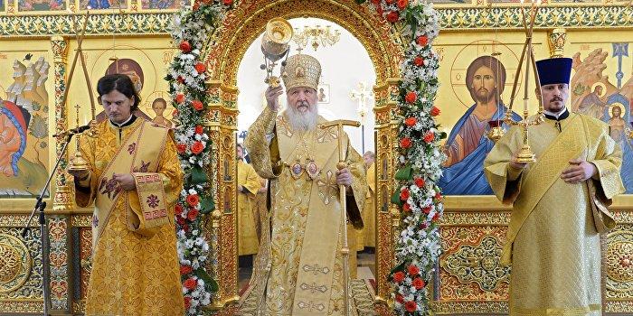 Патриарх Московский и всея Руси: Церковная уния с Ватиканом невозможна