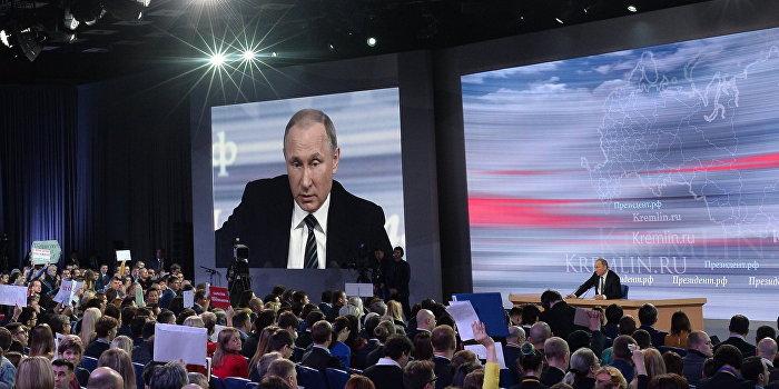 Путин: Украина потеряет все преференции в РФ