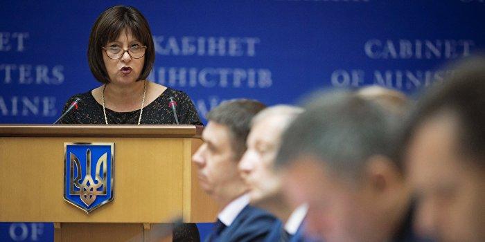 Минфин Украины анонсировал дефолт