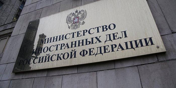 МИД РФ обвинил ДАИШ в торговле человеческими органами