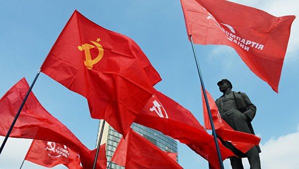 Зачем на Украине запрещают то, что осталось от Компартии