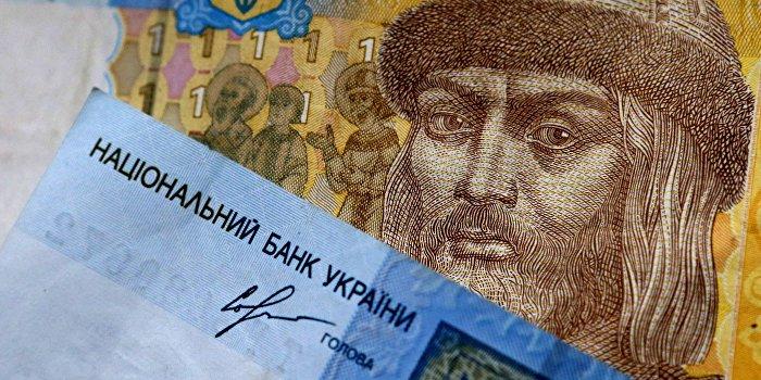 «Структурная реформа» экономики Украины