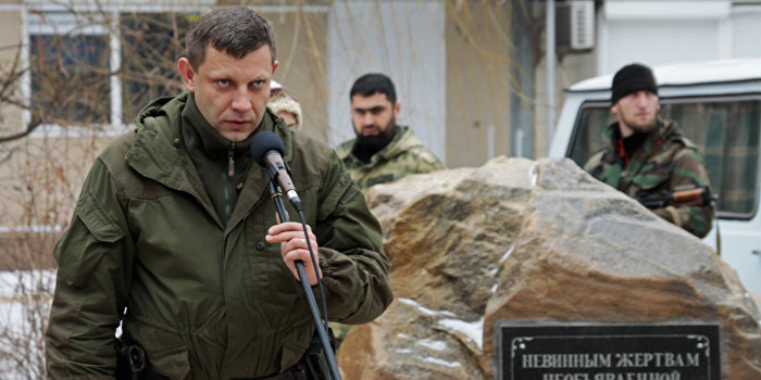 Захарченко — мародерам ВСУ: Донбасс приходит за своим