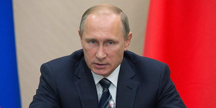 Путин высказался о перспективе ядерной войны