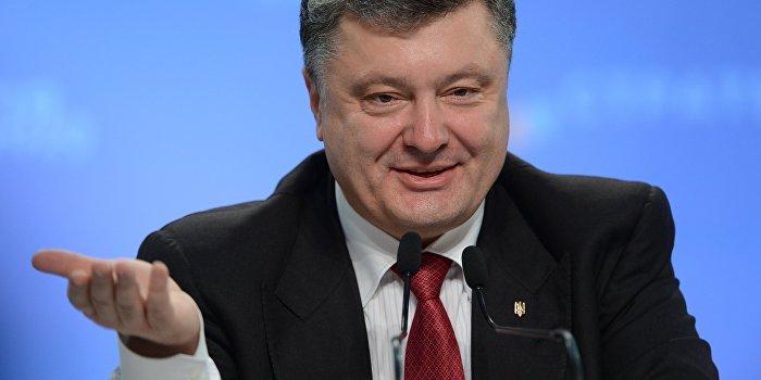 Порошенко «возвращает» Донбасс и Крым биометрическими паспортами